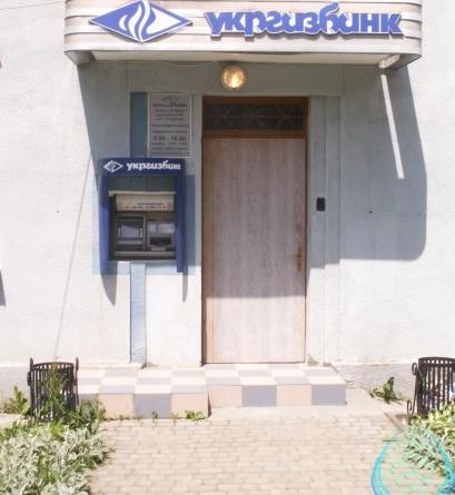Східниця Укргазбанк