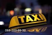 Таксі Східниця